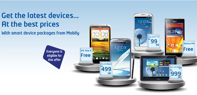 Mobily Special Packages for Mobile Internet