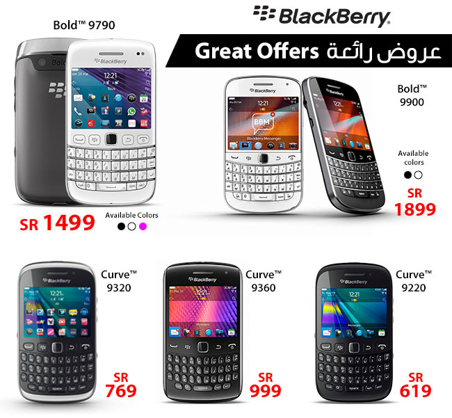 BlackBerry Hot Offer