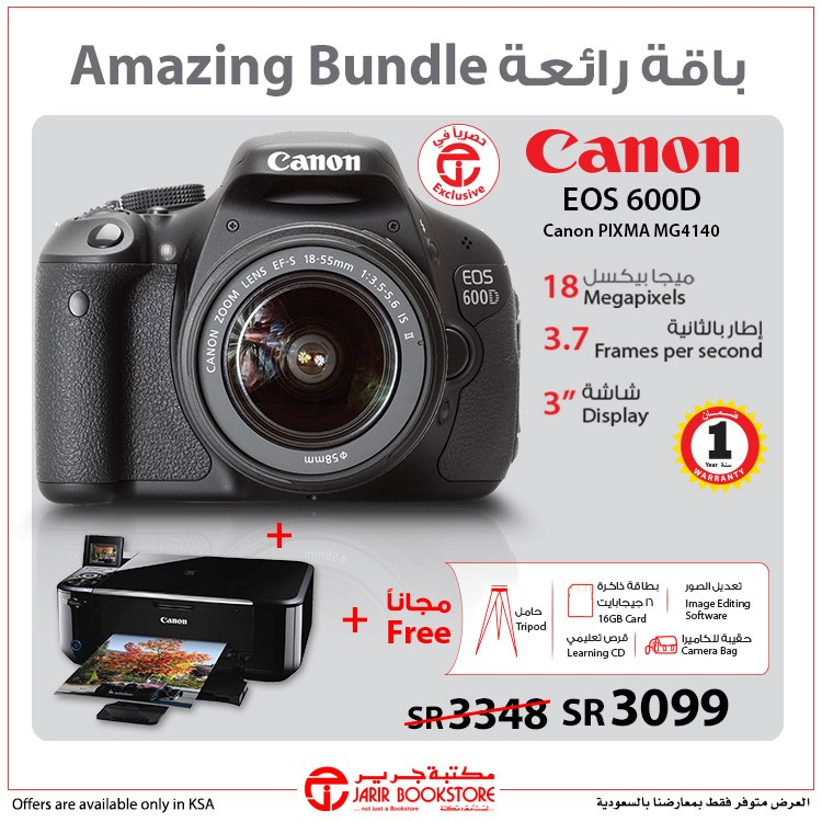 canon digital camera offers