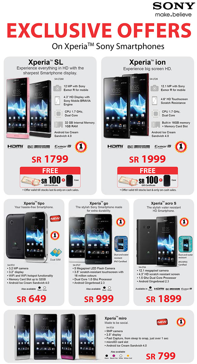 eXclusive Offers on Xperia Sony Smartphones