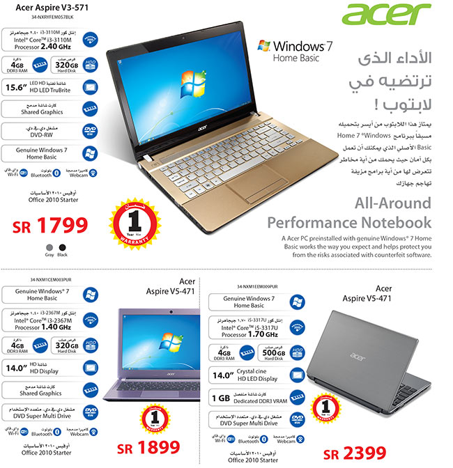Acer Laptop Amazing Offer at Jarir Bookstore