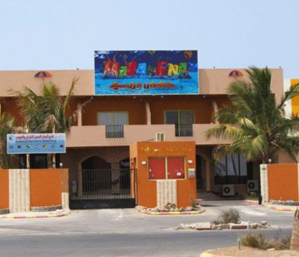 Maracena Beach Jeddah / Jeddah Private Beaches