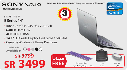 sony vaio laptop hot offers at jarir Sony Vaio Hot Offer at Jarir