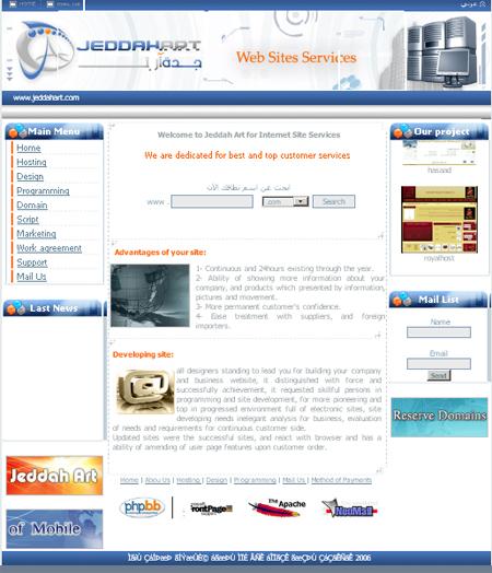 Web Design Company - Jeddahart