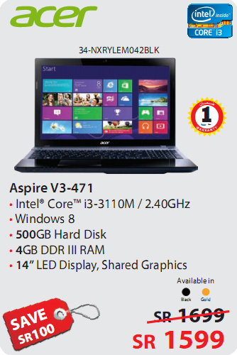 acer laptop hot offer at jarir Acer Laptop Amazing Offer at Jarir Bookstore