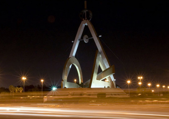 Alhandasa Square in Jeddah