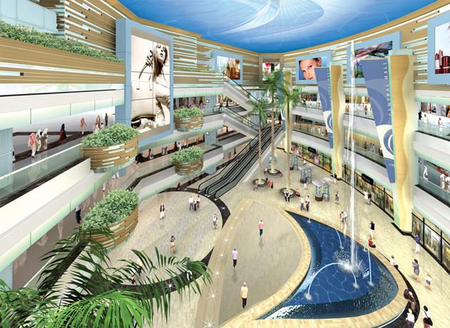Al Salaam Mall  Photo