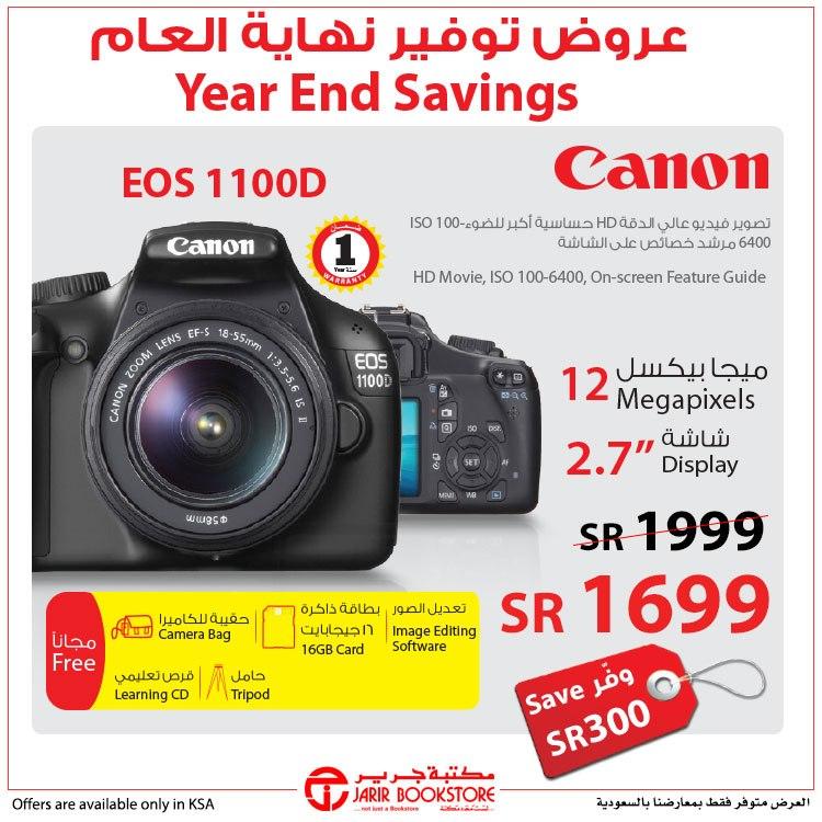 Canon EOS 1100D professional camera