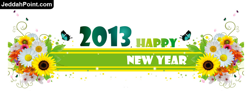 facebook timeline covers new year 2013 1 Happy New Year 2013   Facebook Covers