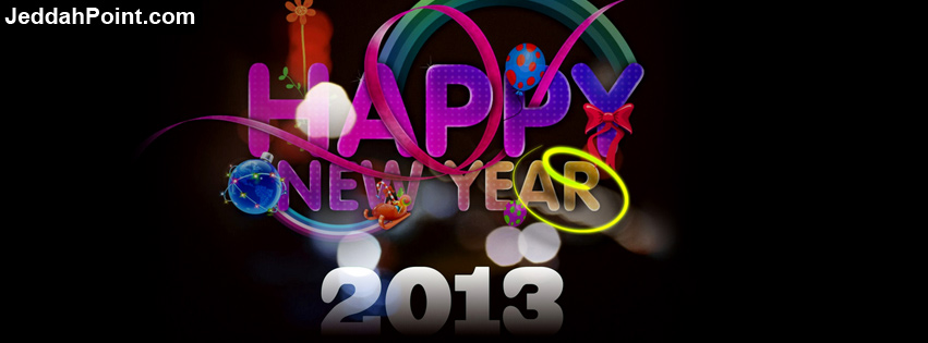 facebook timeline covers new year 2013 10 Happy New Year 2013   Facebook Covers