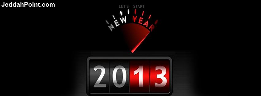 Happy New Year 2013 Facebook Covers