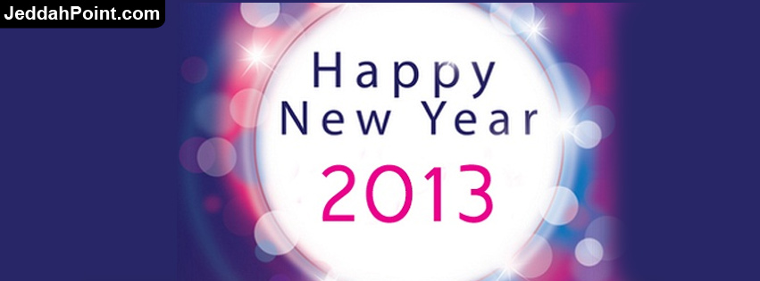 facebook timeline covers new year 2013 5 Happy New Year 2013   Facebook Covers
