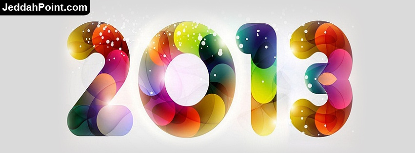 facebook timeline covers new year 2013 7 Happy New Year 2013   Facebook Covers