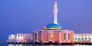 Floating Mosque Jeddah
