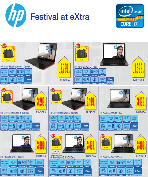HP Laptop festival at eXtra Store