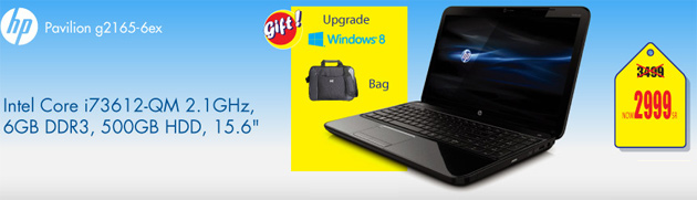 hp laptop hot offer at extra store