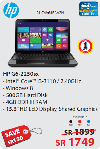 hp laptop hot offer at jarir 1 HP Laptop Hot offer at Jarir