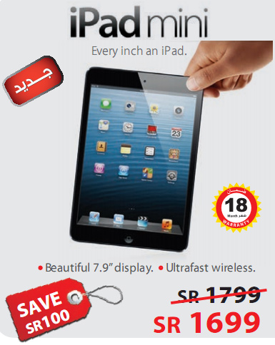 ipad mini price at jarir New iPad Mini Available at Jarir with discount Price