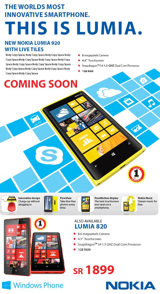 Coming soon - New Nokia Lumia 920 at Jarir Bookstore