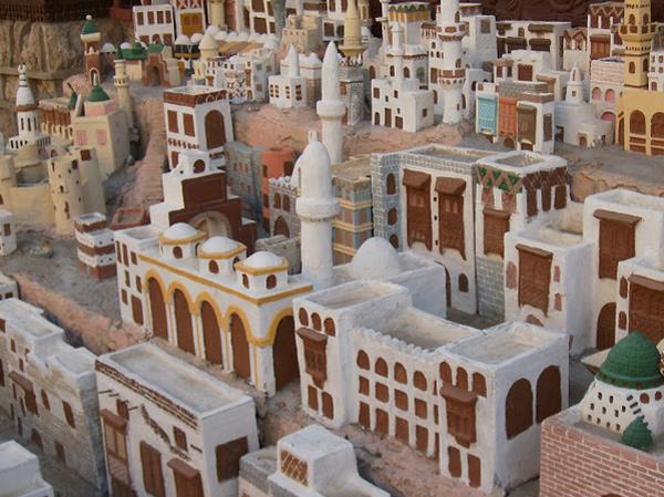 Jeddah Museums