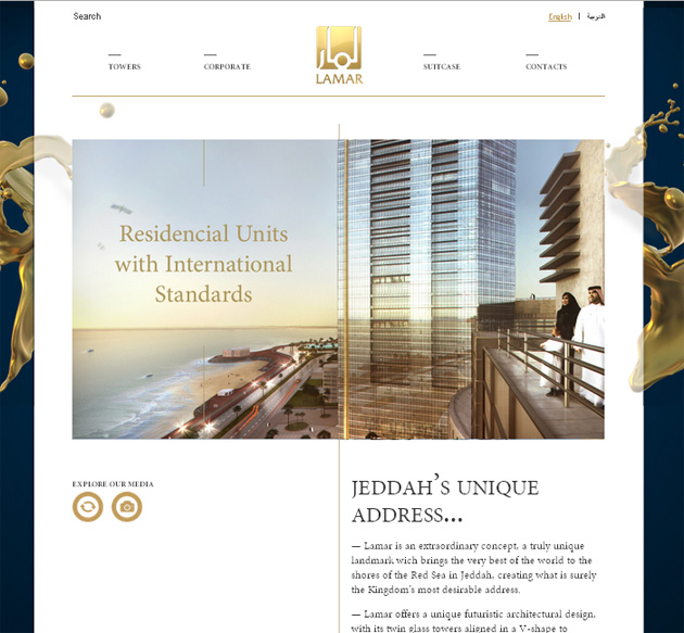 Lamar Towers in Jeddah Website