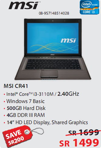 msi laptop offers at jarir MSI Laptop Hot Offer at Jarir Bookstore