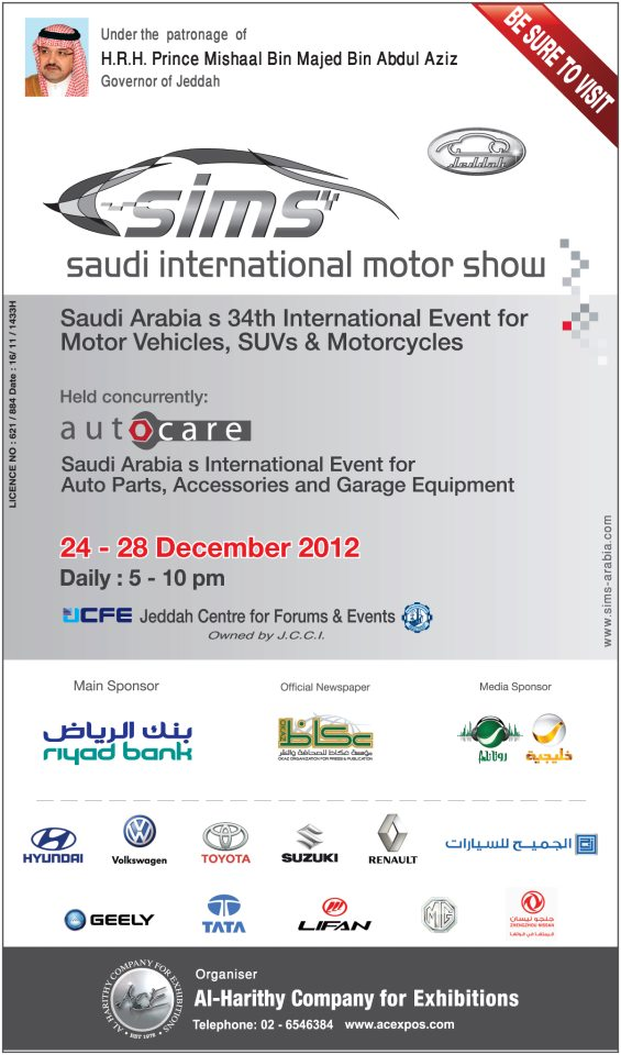 Saudi International Motors Show - Jeddah