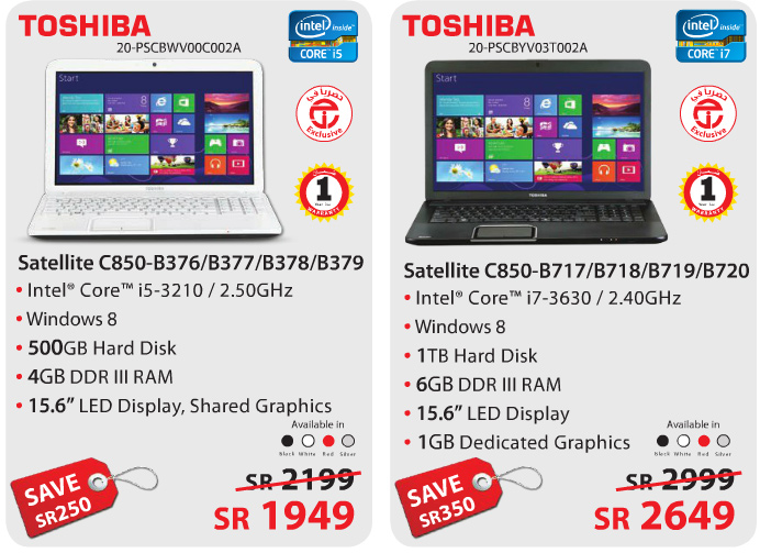 Toshiba Laptop Special Offers at Jarir Bookstore