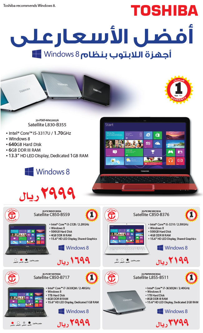Toshiba Laptops at Jarir