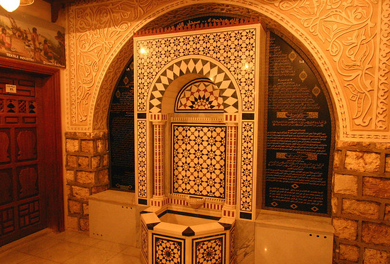 Abdul Raouf Khalil's Museum Pictures