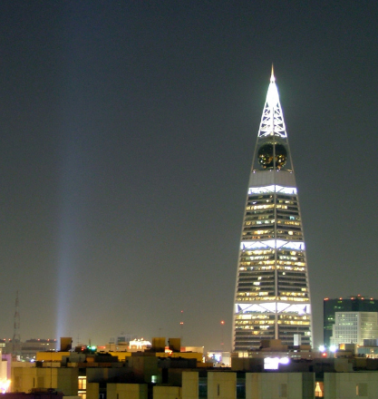 al faisaliyah center in riyadh saudi arabia List of tallest Buildings in Saudi Arabia