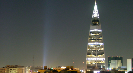 Al Faisaliyah Center, Riyadh in Saudi Arabia
