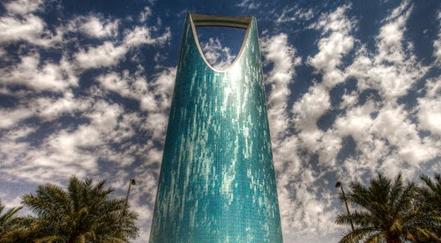 Al Mamlaka Tower, Riyadh in Saudi Arabia