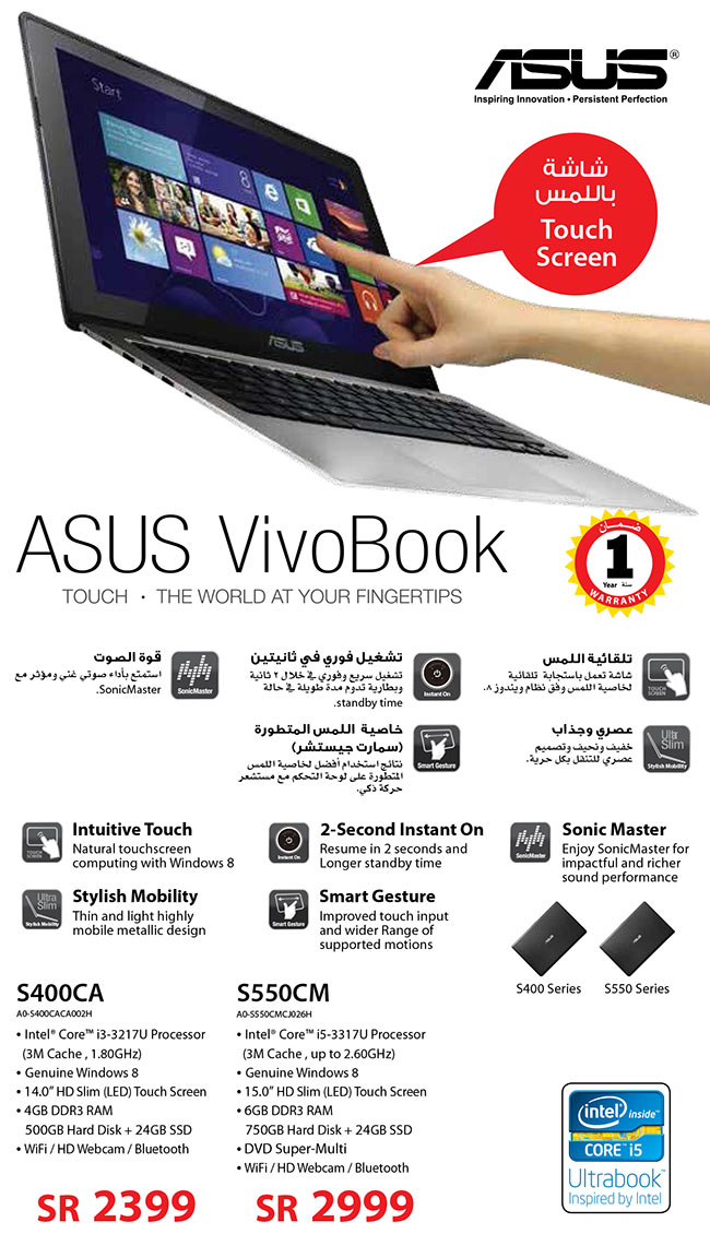 Asus VivoBook S400CA & S500CM Available at Jarir