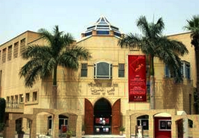 Castle of Cultural Arts Museum in Jeddah
