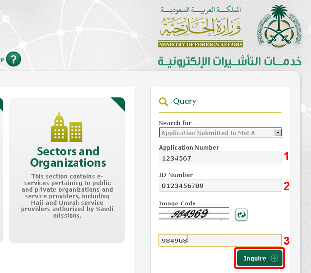 check visa status saudi arabia How to Check the Visa Status in Saudi Arabia