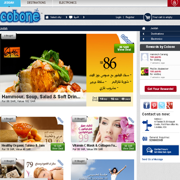 cobone com website1 Online Shopping in Saudi Arabia