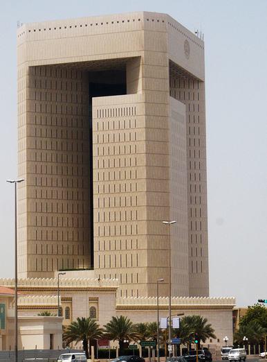 Islamic Development Bank in Jeddah - Saudi Arabia