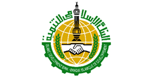 Islamic Development Bank - Saudi Arabia