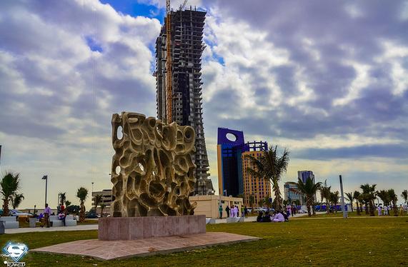 Jeddah HD Images