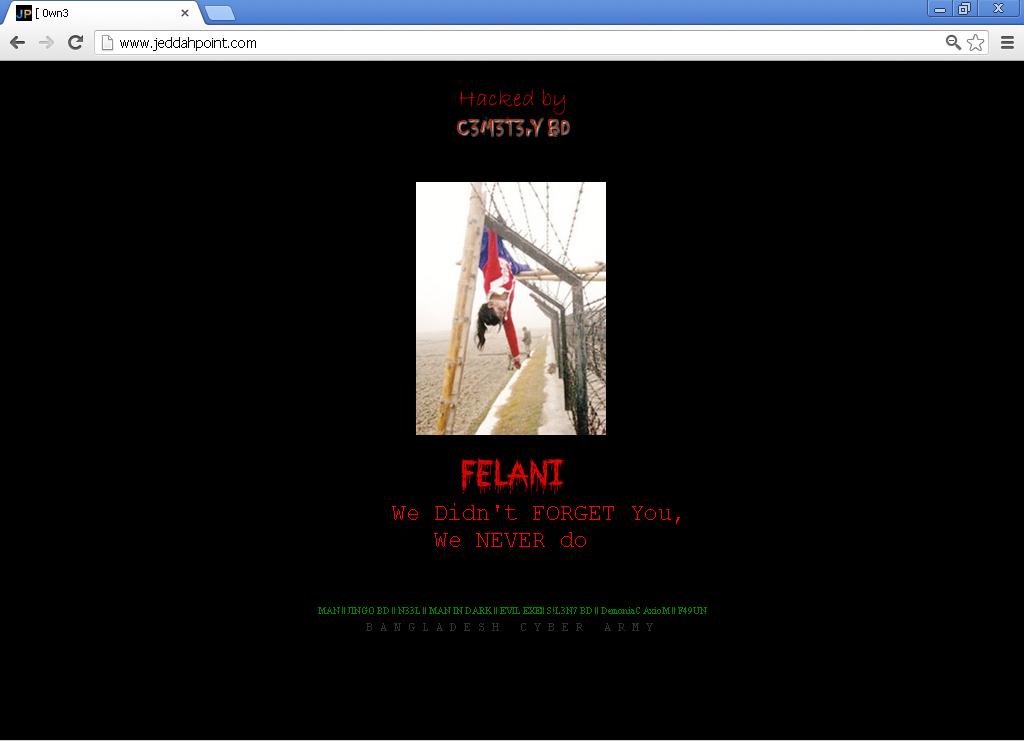 JeddahPoint.com Hacked