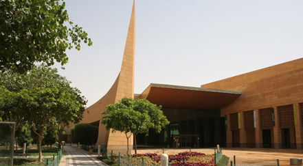 King Abdul Aziz Military Museum in Saudi Arabia