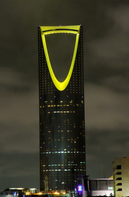 Kingdom Centre in Riyadh - Saudi Arabia