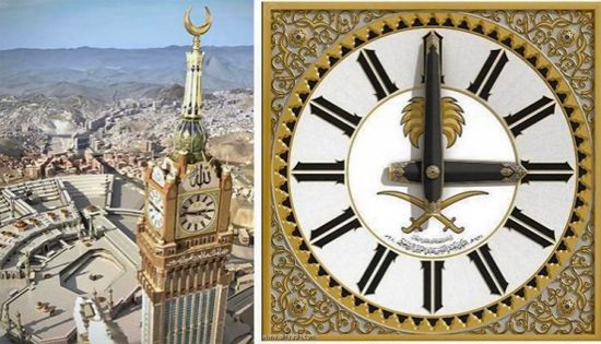 makkah royal clock tower 3 Makkah Royal Clock Tower