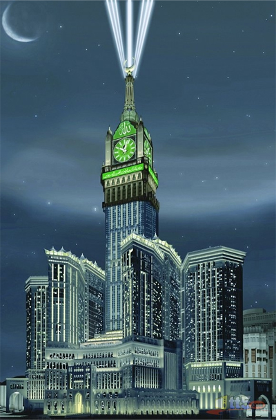 Makkah Royal Clock Tower -  Makkah Saudi Arabia