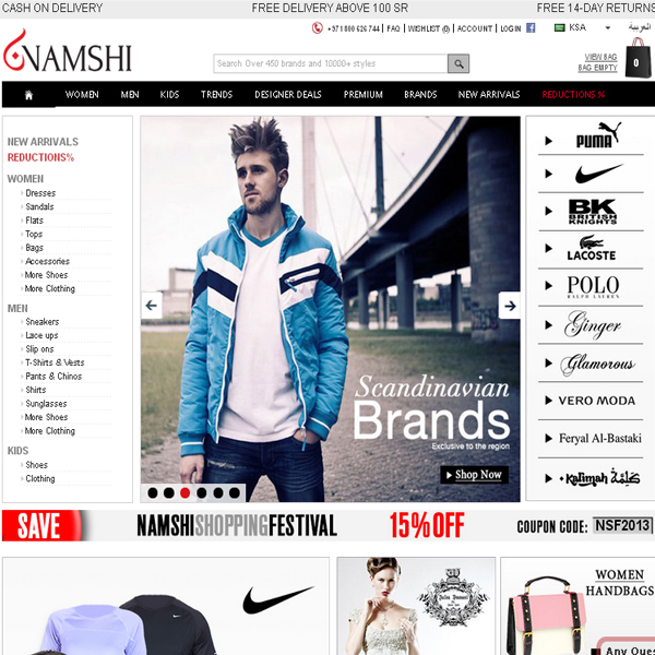 namshi com website Online Shopping in Saudi Arabia