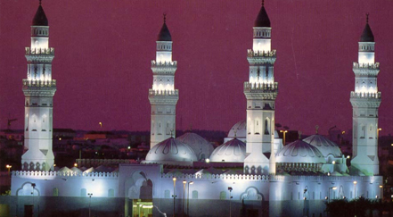 Quba Mosque in Saudi Arabia