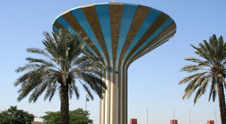 Riyadh Water Tower in Saudi Arabia