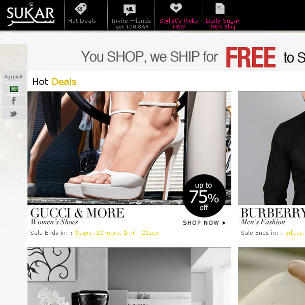 sukar com saudi arabia Online Shopping in Saudi Arabia
