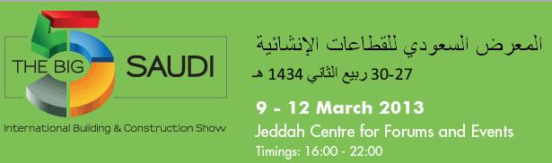 The Big 5 Saudi 2013 in Jeddah